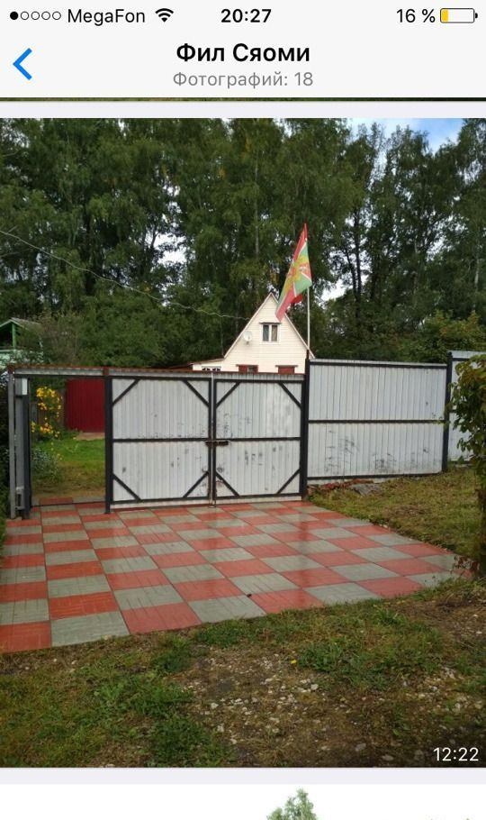Продажа дома деревня Пятница, цена 1590000 рублей, 2021 год объявление №444361 на megabaz.ru