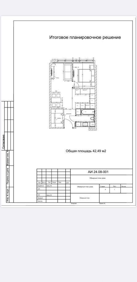 Продажа однокомнатной квартиры Москва, метро Автозаводская, цена 11300000 рублей, 2021 год объявление №500614 на megabaz.ru
