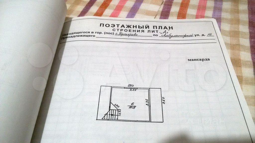 Продажа дома село Тропарёво, Амбулаторная улица 18, цена 1400000 рублей, 2021 год объявление №644385 на megabaz.ru
