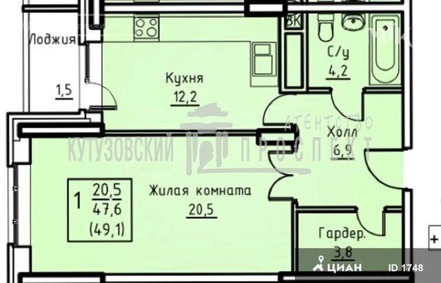 Продажа однокомнатной квартиры поселок совхоза имени Ленина, метро Домодедовская, цена 6900000 рублей, 2021 год объявление №466795 на megabaz.ru
