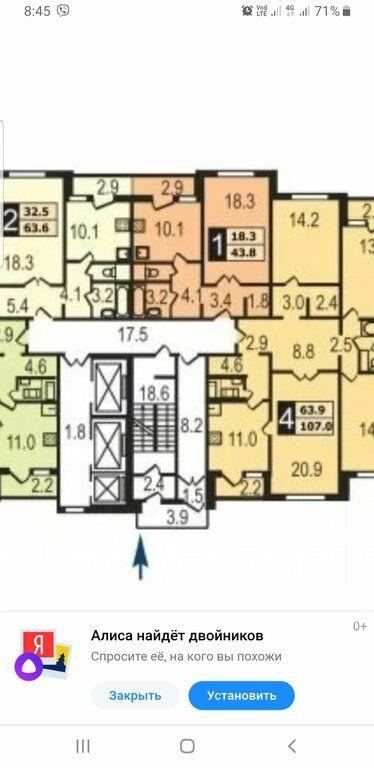 Продажа однокомнатной квартиры Москва, метро Текстильщики, Волжский бульвар 11, цена 9200000 рублей, 2021 год объявление №515407 на megabaz.ru
