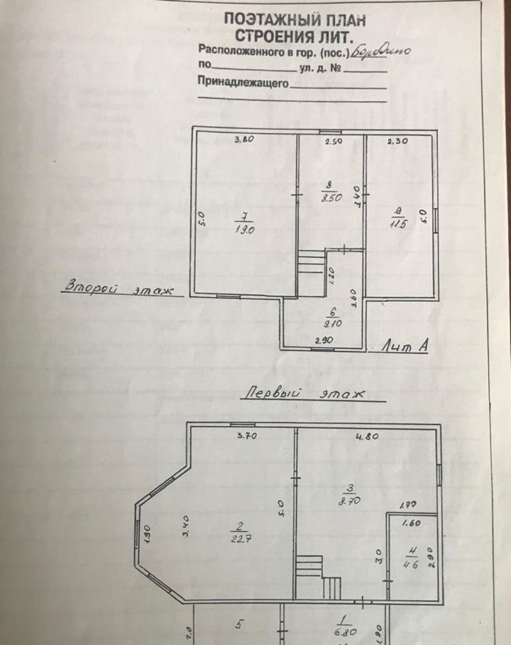 Продажа дома деревня Бородино, цена 5300000 рублей, 2021 год объявление №448225 на megabaz.ru