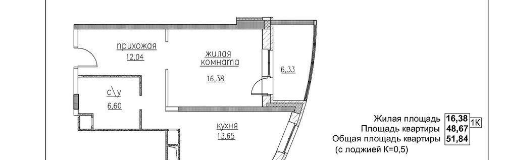 Продажа однокомнатной квартиры деревня Черное, улица Агрогородок 32, цена 5100000 рублей, 2020 год объявление №442088 на megabaz.ru