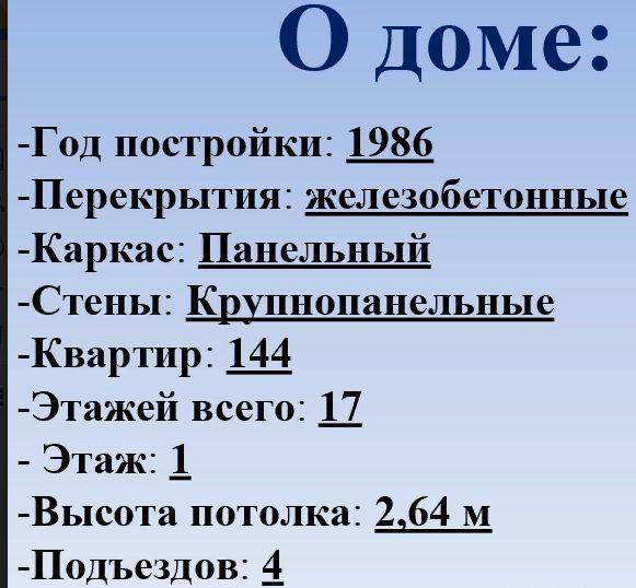 Продажа студии Москва, метро Зябликово, Ясеневая улица 44/42, цена 3400000 рублей, 2020 год объявление №434240 на megabaz.ru