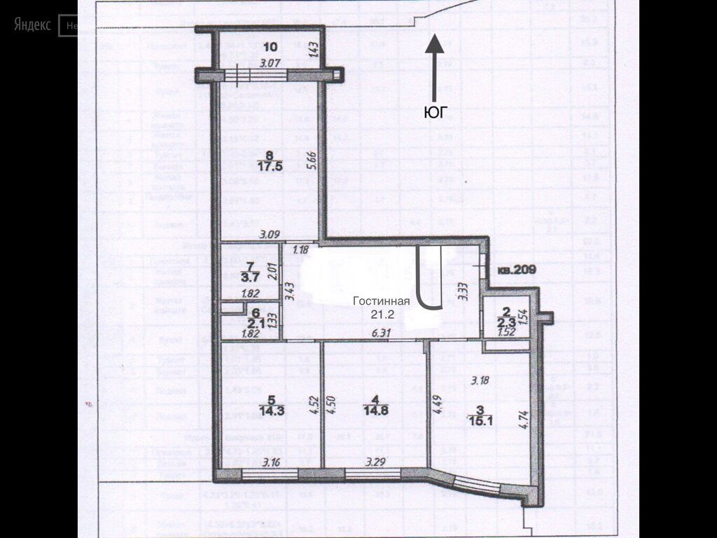 Продажа трёхкомнатной квартиры Ступино, улица Куйбышева 3, цена 11000000 рублей, 2020 год объявление №499235 на megabaz.ru