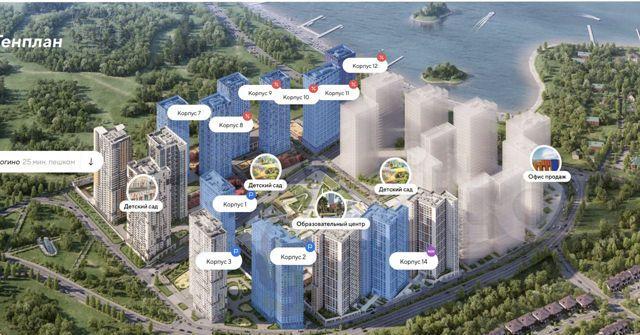 Продажа однокомнатной квартиры деревня Одинцово, метро Строгино, цена 7099000 рублей, 2021 год объявление №522384 на megabaz.ru