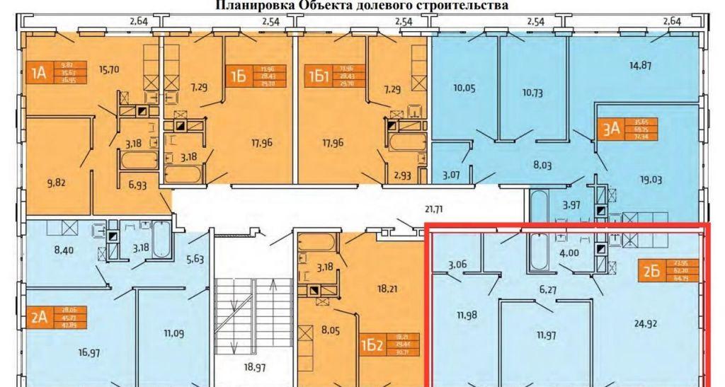 Продажа двухкомнатной квартиры поселок Мещерино, цена 6290000 рублей, 2021 год объявление №469755 на megabaz.ru