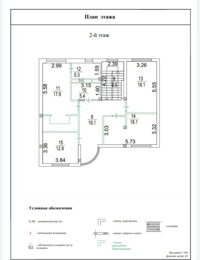 Продажа дома деревня Голиково, улица Дружбы 326, цена 18500000 рублей, 2021 год объявление №498878 на megabaz.ru