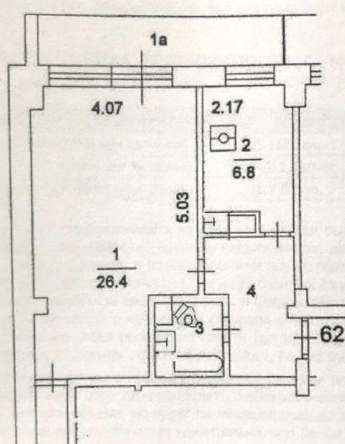 Продажа однокомнатной квартиры Москва, Бутырская улица 11, цена 1700000 рублей, 2020 год объявление №472186 на megabaz.ru
