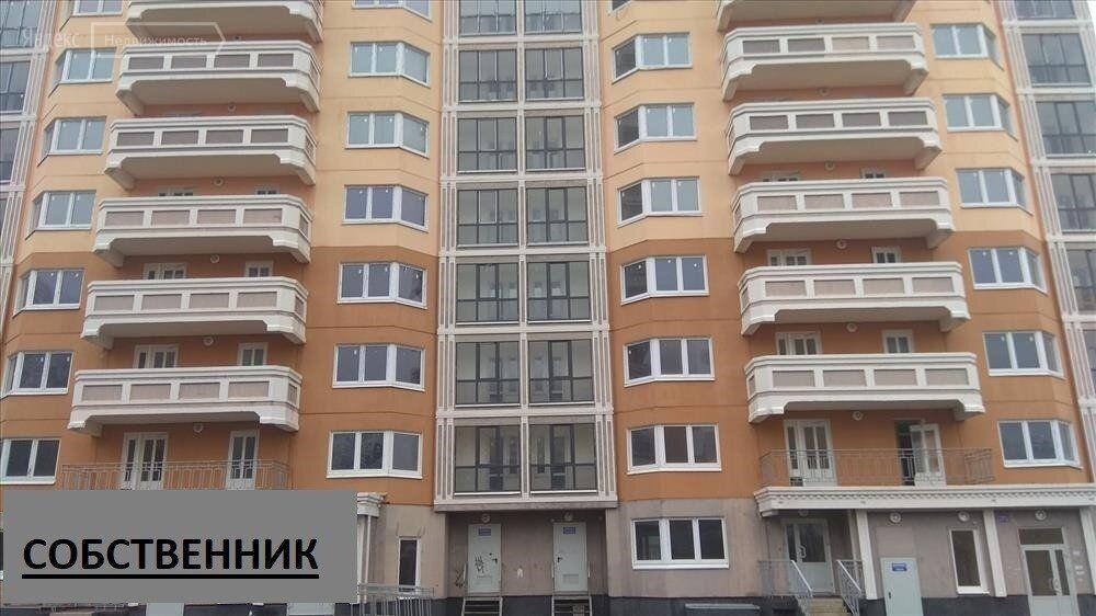 Продажа двухкомнатной квартиры Красноармейск, улица Морозова 18, цена 2650000 рублей, 2021 год объявление №471890 на megabaz.ru