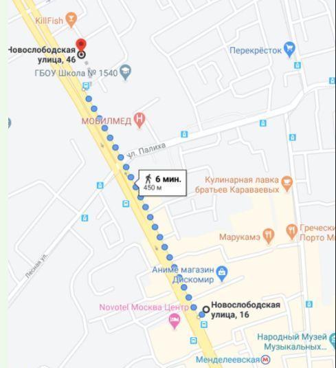 Продажа студии Москва, метро Менделеевская, Новослободская улица 46, цена 3150000 рублей, 2020 год объявление №472637 на megabaz.ru