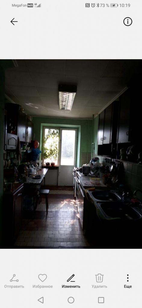 Продажа комнаты Можайск, улица Мира 1/2, цена 1000000 рублей, 2020 год объявление №505505 на megabaz.ru