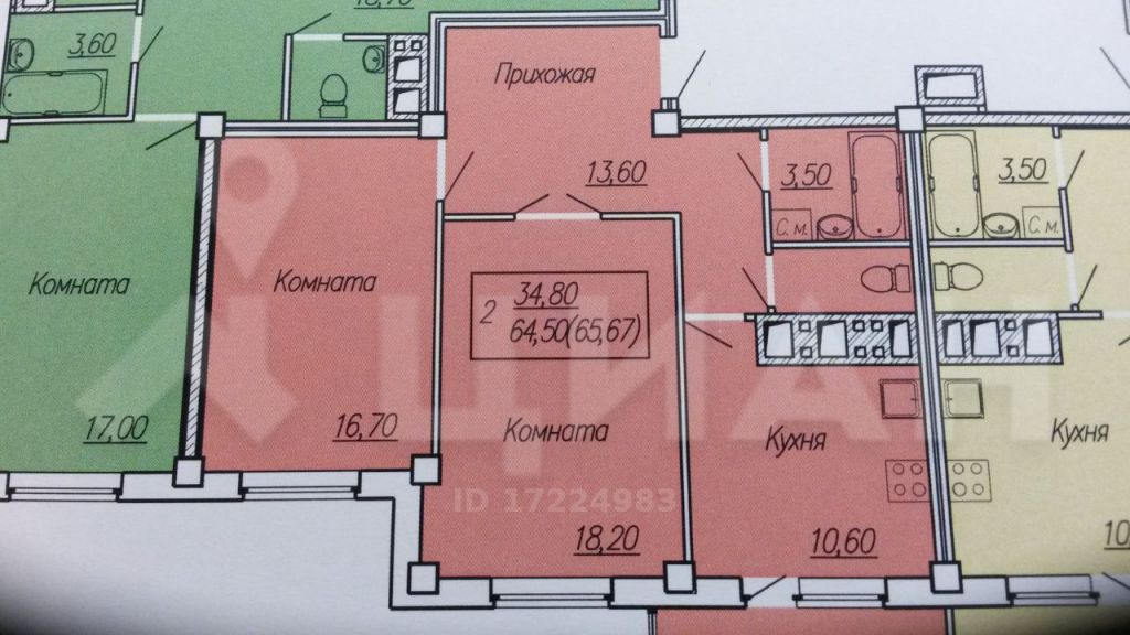 Аренда двухкомнатной квартиры дачный посёлок Лесной Городок, метро Парк Победы, цена 33000 рублей, 2021 год объявление №1130744 на megabaz.ru