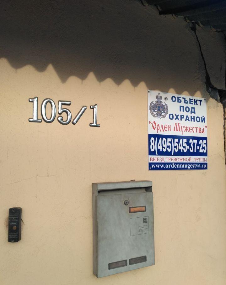 Продажа дома деревня Кулаково, цена 8900000 рублей, 2020 год объявление №475186 на megabaz.ru
