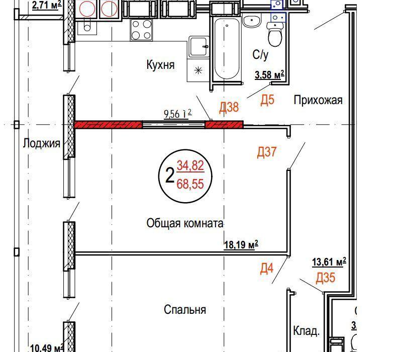Продажа двухкомнатной квартиры Кубинка, Наро-Фоминское шоссе 8, цена 6550000 рублей, 2020 год объявление №503549 на megabaz.ru