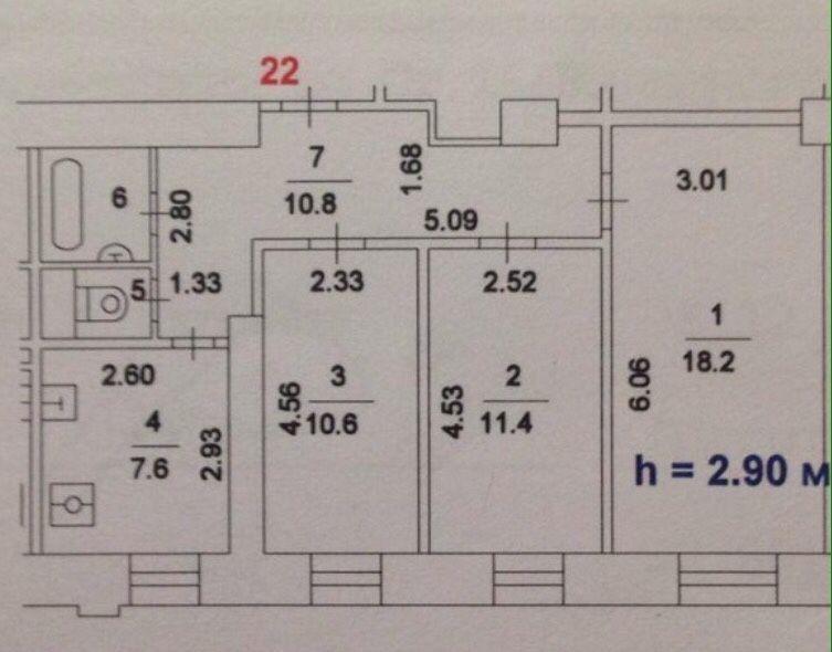 Продажа трёхкомнатной квартиры Москва, метро Автозаводская, Пересветов переулок 4к1, цена 12000000 рублей, 2021 год объявление №385595 на megabaz.ru