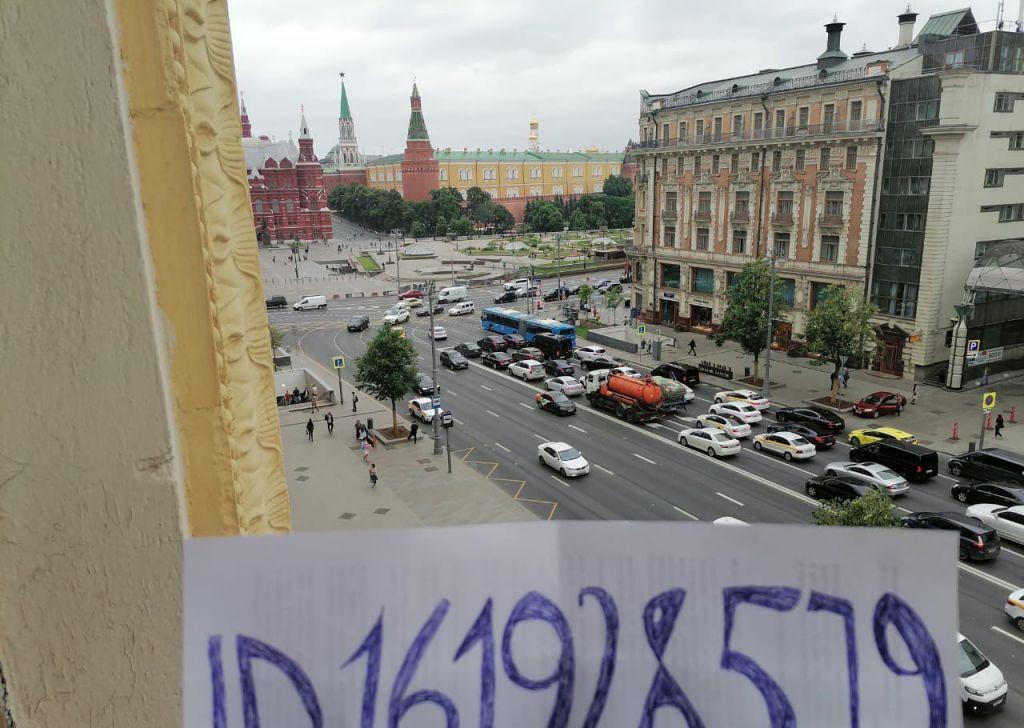 Аренда двухкомнатной квартиры Москва, метро Охотный ряд, Тверская улица 4, цена 7000 рублей, 2020 год объявление №1170848 на megabaz.ru