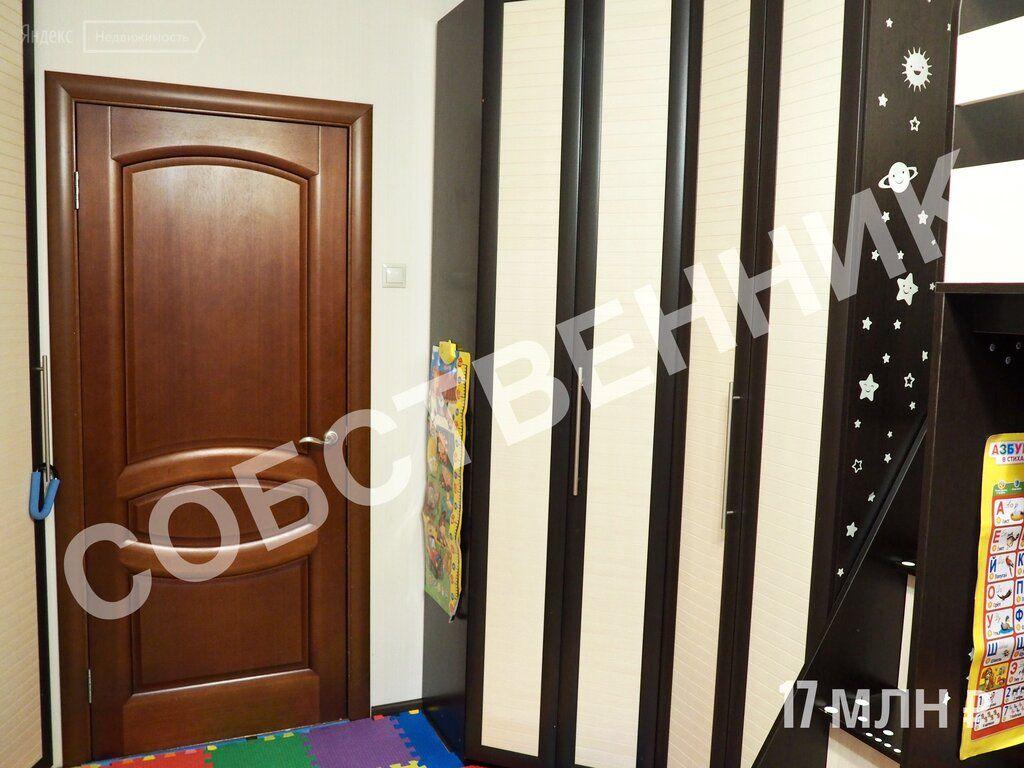 Продажа двухкомнатной квартиры Москва, метро Беляево, улица Академика Арцимовича 11, цена 17000000 рублей, 2021 год объявление №568599 на megabaz.ru