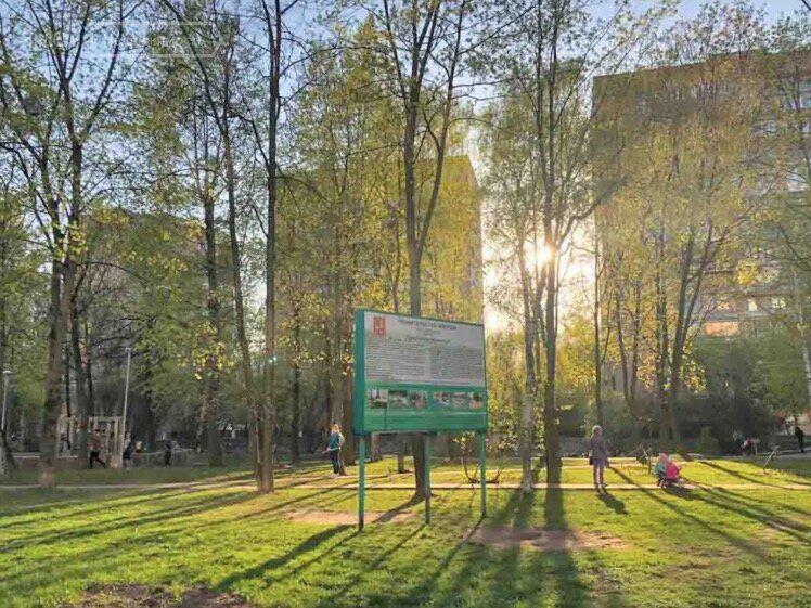 Продажа однокомнатной квартиры Москва, метро Свиблово, улица Вешних Вод 6к1, цена 8600000 рублей, 2021 год объявление №476673 на megabaz.ru