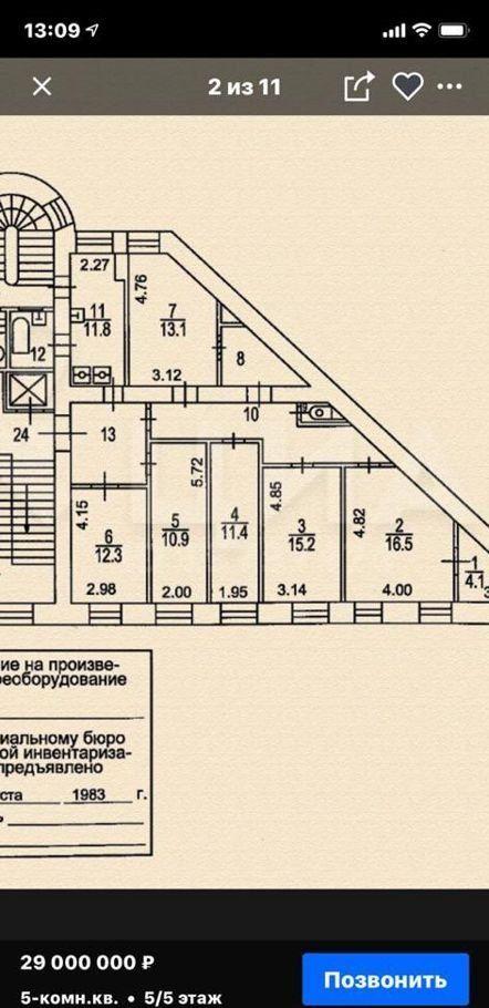 Продажа четырёхкомнатной квартиры Москва, метро Марксистская, Таганская улица 1/2с2, цена 29000000 рублей, 2020 год объявление №502109 на megabaz.ru