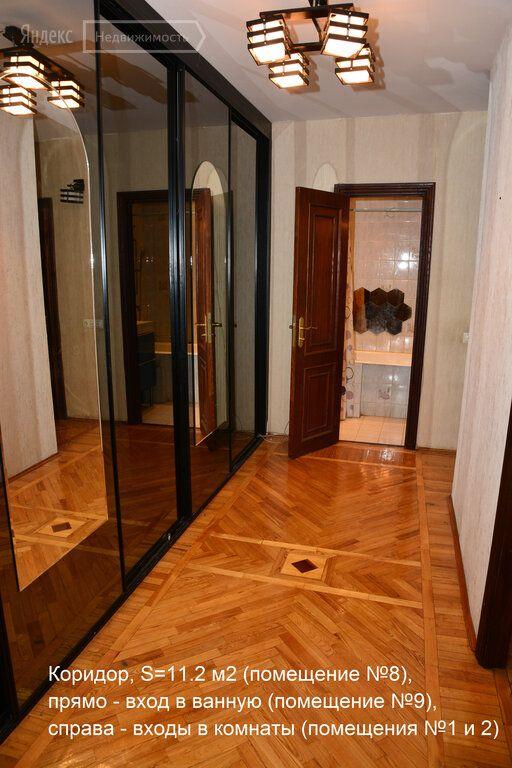 Продажа четырёхкомнатной квартиры Лыткарино, цена 14000000 рублей, 2021 год объявление №517610 на megabaz.ru