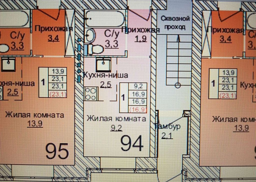 Продажа однокомнатной квартиры Королёв, Полевая улица 30А, цена 2300000 рублей, 2020 год объявление №507581 на megabaz.ru