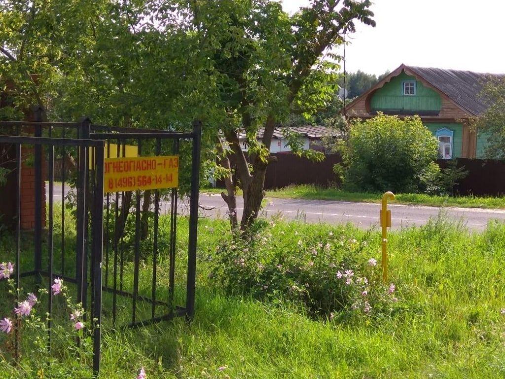 Продажа дома деревня Еремино, Парковая улица 64, цена 2000000 рублей, 2021 год объявление №448608 на megabaz.ru