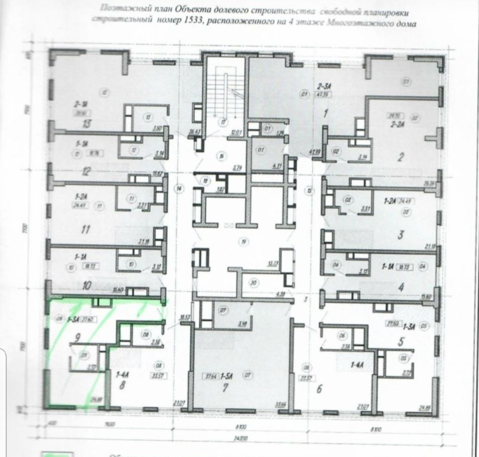 Продажа однокомнатной квартиры Красногорск, метро Волоколамская, цена 4500000 рублей, 2021 год объявление №478260 на megabaz.ru