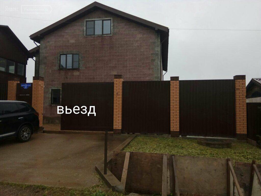 Продажа дома деревня Марьино, цена 15500000 рублей, 2020 год объявление №517307 на megabaz.ru