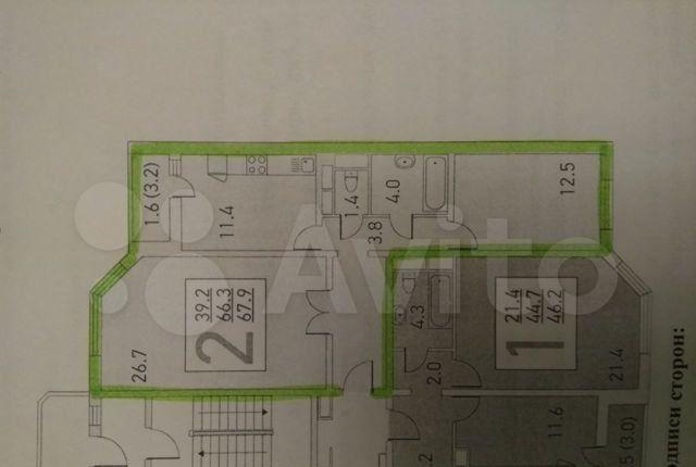 Продажа двухкомнатной квартиры Красноармейск, улица Морозова, цена 3000000 рублей, 2021 год объявление №547980 на megabaz.ru