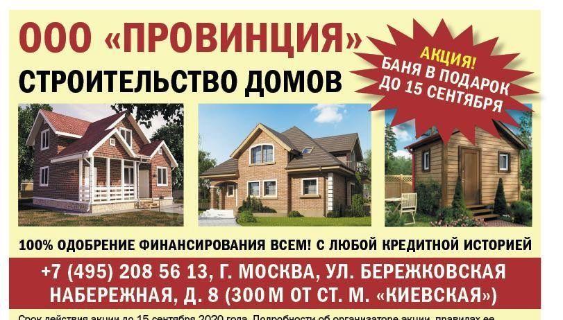 Продажа дома деревня Грибки, Строительный тупик, цена 100000 рублей, 2021 год объявление №480854 на megabaz.ru