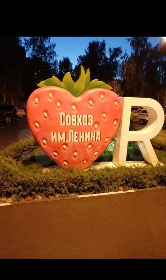Продажа двухкомнатной квартиры поселок совхоза имени Ленина, метро Зябликово, цена 2400000 рублей, 2021 год объявление №605995 на megabaz.ru