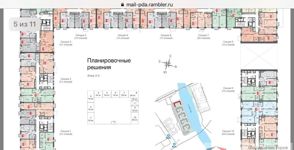 Продажа однокомнатной квартиры Москва, метро Фили, Заречная улица 2/1с12, цена 11900000 рублей, 2021 год объявление №482408 на megabaz.ru
