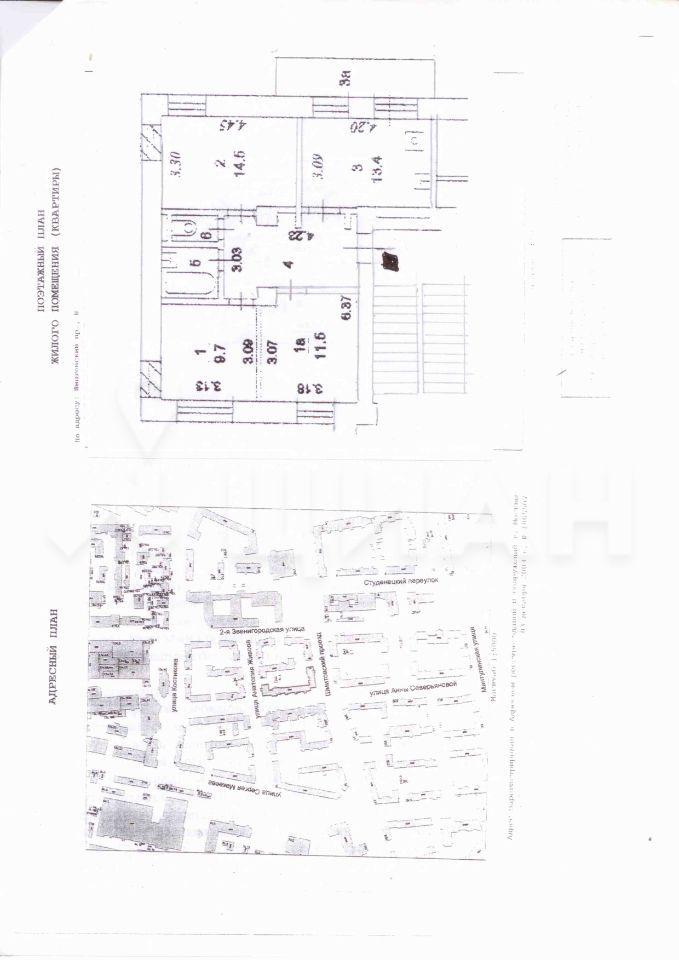 Продажа трёхкомнатной квартиры Москва, метро Выставочная, Шмитовский проезд 8, цена 16800000 рублей, 2020 год объявление №362521 на megabaz.ru