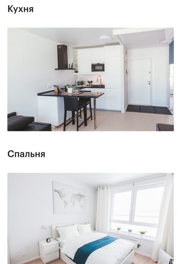 Продажа студии село Ильинское, цена 3740000 рублей, 2020 год объявление №488645 на megabaz.ru
