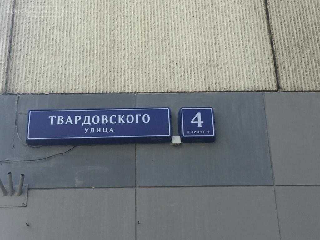 Продажа трёхкомнатной квартиры Москва, метро Строгино, улица Твардовского 4к4, цена 22000000 рублей, 2020 год объявление №506725 на megabaz.ru