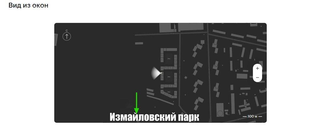 Продажа однокомнатной квартиры Москва, метро Измайловская, цена 12530000 рублей, 2021 год объявление №562709 на megabaz.ru