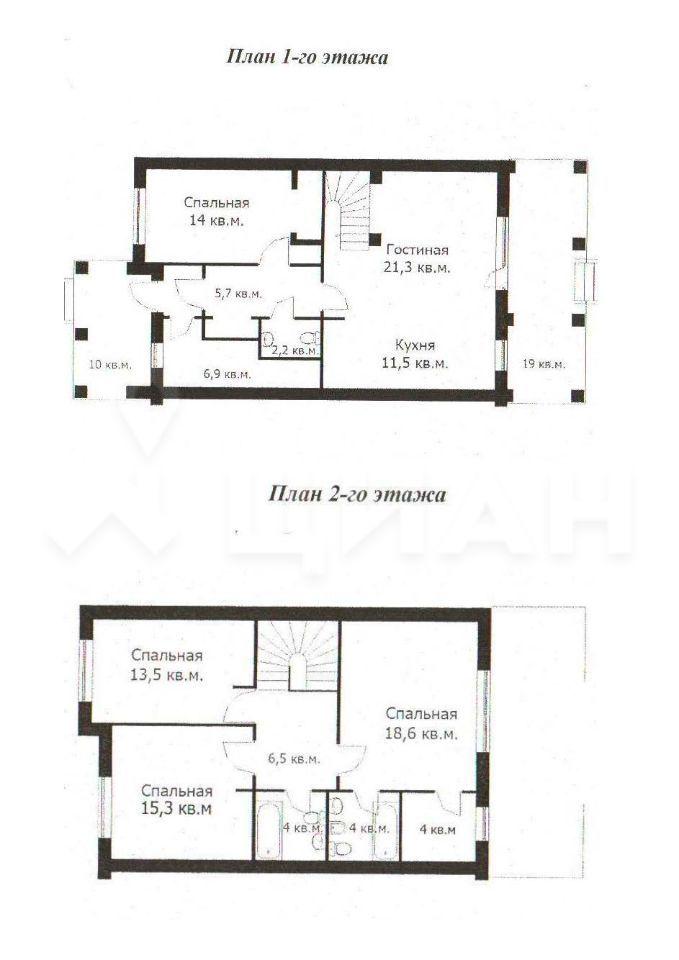 Продажа дома село Озерецкое, Солнечная улица 3/5, цена 12000000 рублей, 2021 год объявление №359536 на megabaz.ru