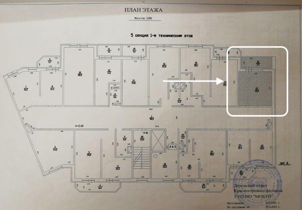Продажа студии село Рождествено, Сиреневый бульвар 3, цена 2150000 рублей, 2021 год объявление №393943 на megabaz.ru