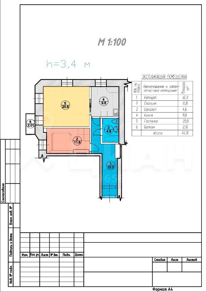 Аренда двухкомнатной квартиры Москва, метро Кропоткинская, Всеволожский переулок 3, цена 95000 рублей, 2020 год объявление №1186481 на megabaz.ru