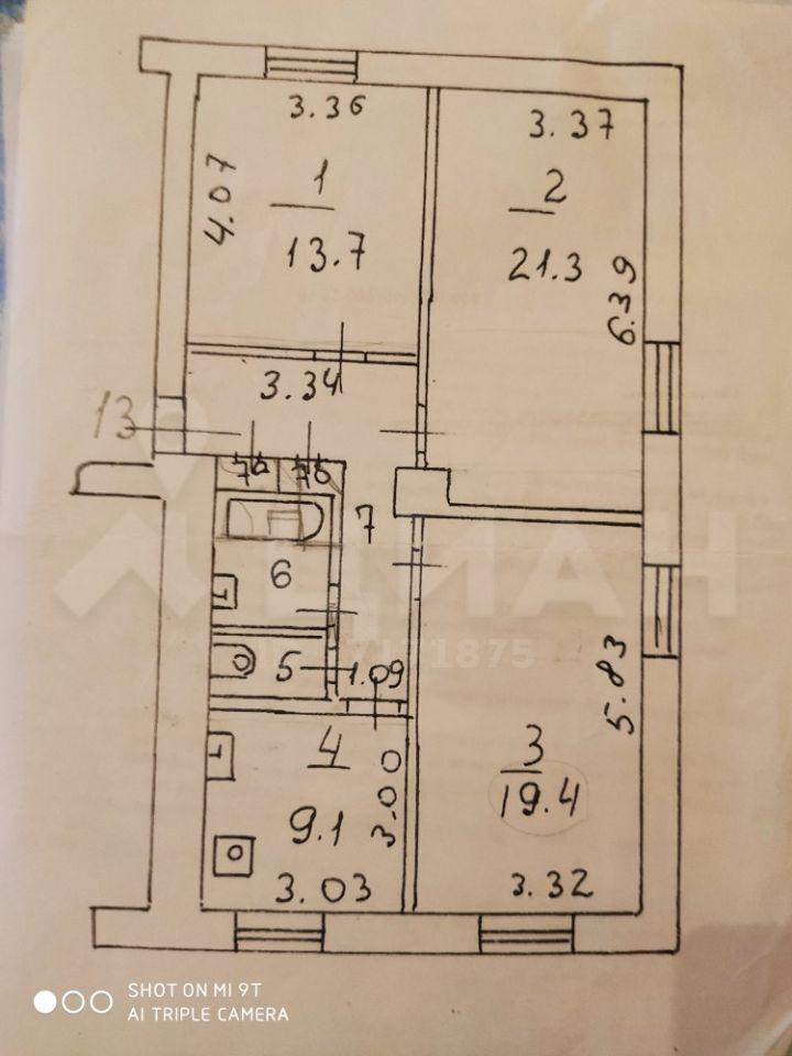 Продажа четырёхкомнатной квартиры Москва, метро Новослободская, 2-й Щемиловский переулок 8-10кА, цена 29850000 рублей, 2021 год объявление №471100 на megabaz.ru