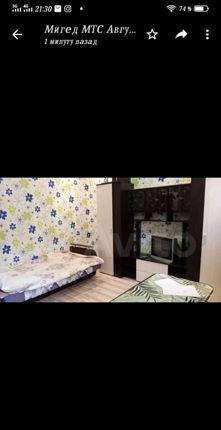 Аренда однокомнатной квартиры Зарайск, цена 12000 рублей, 2021 год объявление №1325476 на megabaz.ru
