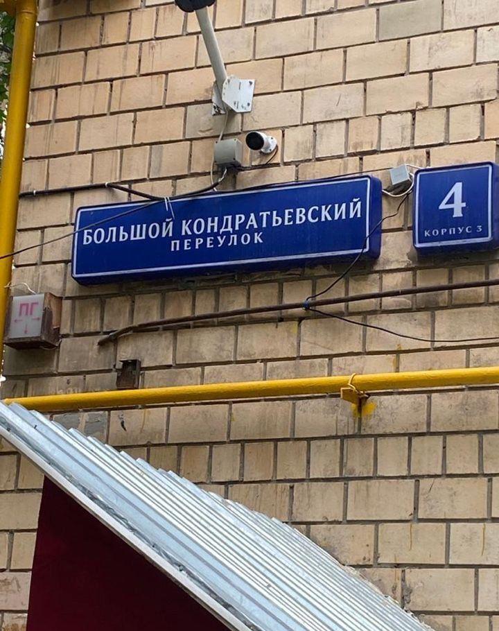 Аренда двухкомнатной квартиры Москва, метро Белорусская, Большой Кондратьевский переулок 4к3, цена 50000 рублей, 2020 год объявление №1209159 на megabaz.ru