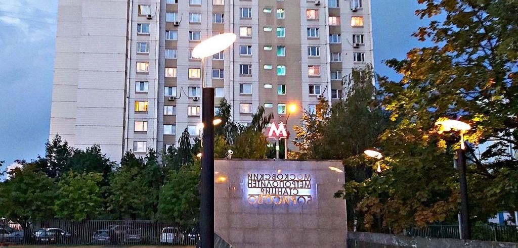 Продажа студии Москва, метро Борисово, улица Борисовские Пруды 16к2, цена 2700000 рублей, 2020 год объявление №498578 на megabaz.ru