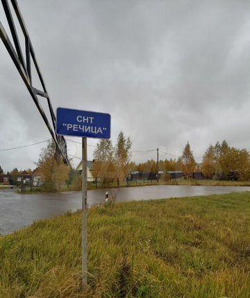 Продажа дома рабочий посёлок Малино, цена 1300000 рублей, 2021 год объявление №593515 на megabaz.ru