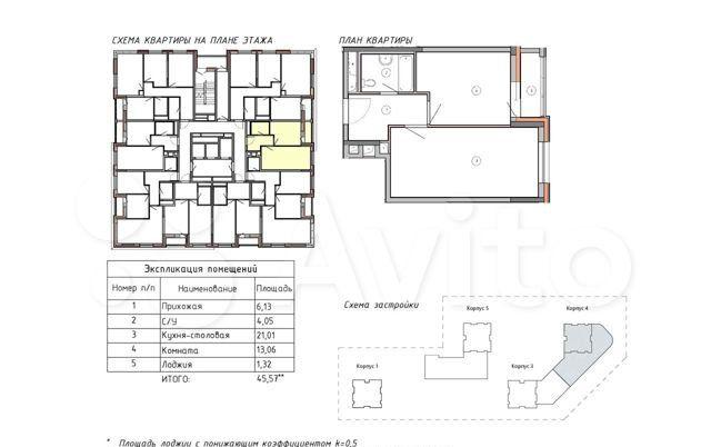 Продажа однокомнатной квартиры Москва, метро Варшавская, цена 9000000 рублей, 2021 год объявление №526842 на megabaz.ru