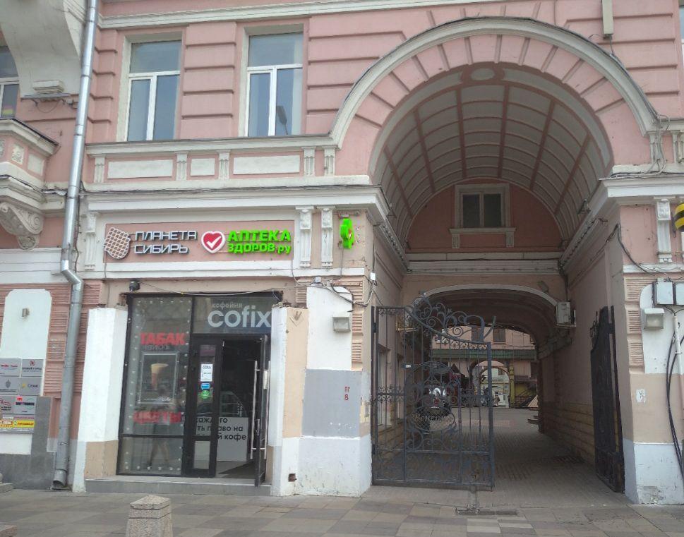 Продажа студии Москва, метро Чеховская, Страстной бульвар 4с3, цена 6550000 рублей, 2021 год объявление №489866 на megabaz.ru
