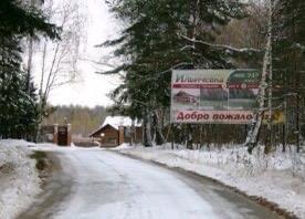 Продажа дома рабочий посёлок Селятино, Киевское шоссе, 51-й километр, цена 2600000 рублей, 2021 год объявление №398042 на megabaz.ru