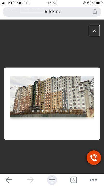 Продажа двухкомнатной квартиры поселок Развилка, метро Домодедовская, Римский проезд 3, цена 8200000 рублей, 2021 год объявление №527543 на megabaz.ru