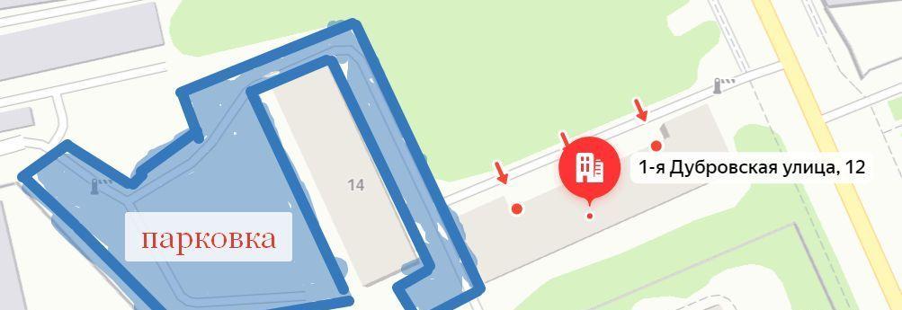 Продажа трёхкомнатной квартиры Москва, метро Дубровка, 1-я Дубровская улица 12, цена 13500000 рублей, 2020 год объявление №490415 на megabaz.ru